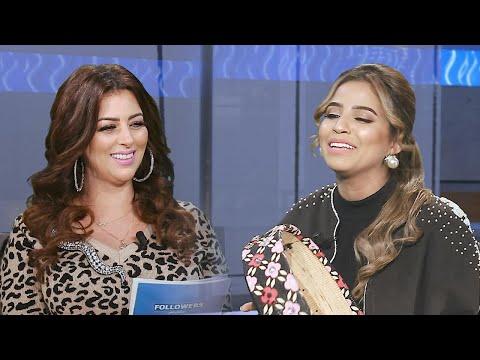 FOLLOWERS m3a Amal ESSAQR : IKRAM EL ABDIA - الحلقة كاملة