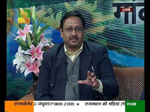 Union Budget Live on DD Kisan Part-13 (01.02.2017) बजट 2017