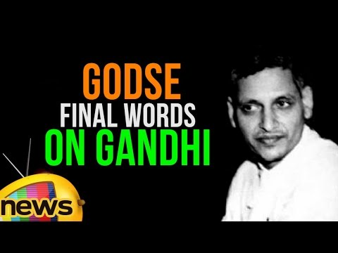 Nathuram Vinayak Godse Final Words On Mahatma Gandhi In Court Room | Mango News