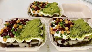 삼색콩 녹차 티라미수 케이크 ( Bean&green t…