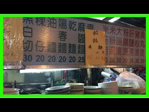 乾麵1碗20元!台北超佛心麵攤 網曝:是○○○夜市!