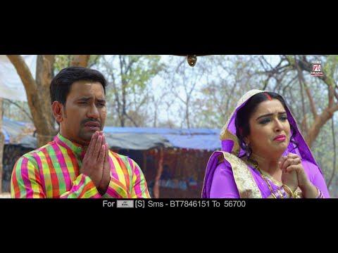 Maai Hau Bujhabu Tu Maai Ke Daradiya | Ram Lakhan | Dinesh Lal Yadav