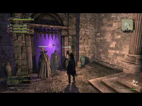 Dragon's Dogma Online - new Epitaph and HO&BO dungeon