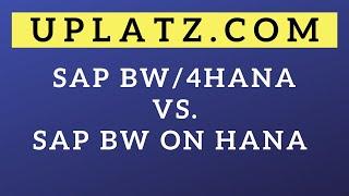 SAP BW/4HANA مقابل SAP BW على هناء مقابل SAP BW بواسطة هناء | Uplatz