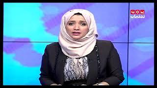 الطلاب اليمنيين في الخارج ...وعود الحكومة ليست كافية | اسماعيل عبدالرزاق - يمن شباب