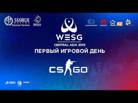 WESG 2019 Central Asia: Counter-Strike:Global Offensive