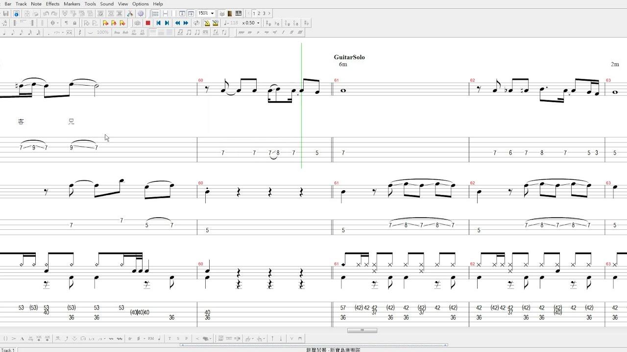 新寶島康樂隊【鼓聲若響】GuitarTab吉他譜BassTab貝斯譜Drum鼓譜FullBand團譜 - YouTube