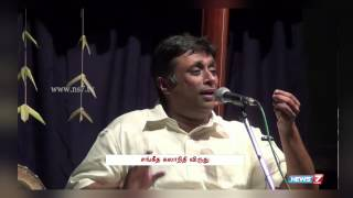Carnatic singer Sanjay Subrahmanyan selected for Sangita Kalanidhi Award | India | News7 Tamil