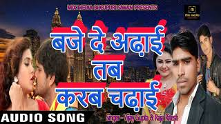 New Bhojpuri Arkestra Dance Song 2019 | DJ Dance Remix | New Bhojpuri Dj Remix Song 2019