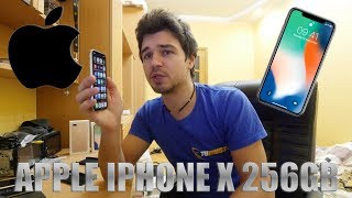 Мой смартфон Apple iPhone X. Опыт эксплуатации.