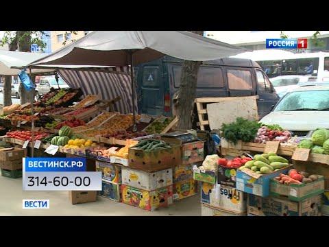 «Вести» проверили, обвешивают ли новосибирцев уличные торговцы фруктами