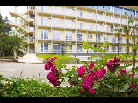 Wellness Park Hotel Gagra (Гагры, Абхазия)