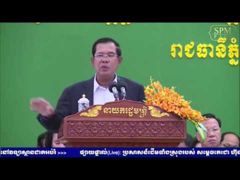 PM Hun Sen Warning NGO Which Claims About Unfree Election