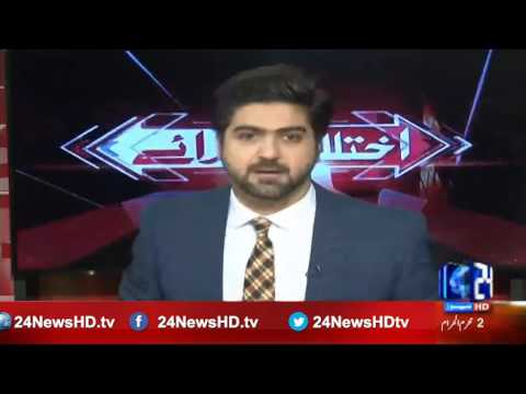 Ikhtelaf e Raye (Pakistani democratic government sends a strong message to India) 3 October 2016