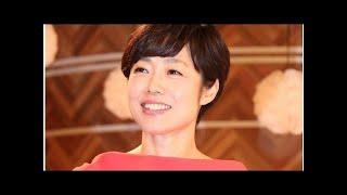 V6井ノ原快彦:有働アナと共に3月いっぱいで「あさイチ」卒業 コメン…