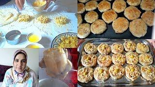 بسيطيلات صغار بالدجاج 🐓 مالحين بالجبن 🧀 بكل التفاصيل من اعداد مريم الوازانية👩🍳