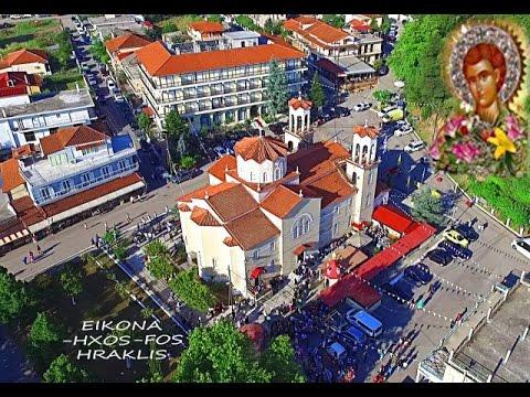 Άγιος Ιωάννης Ρώσσος Εύβοια (Agios Ioannis Rosos Prokopi Evia) & Drone 2016