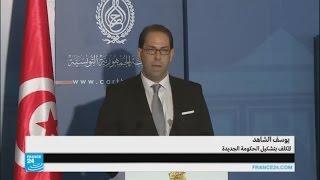 يوسف الشاهد القيادي بنداء تونس رئيسا لحكومة الوحدة الوطنية