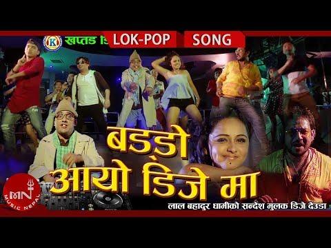 Baddo Aayo DJ Ma (Remix Deuda) - Lal Bahadur Dhami, Araaj Keshav Ft.Karishma Dhakal | New Deuda Song