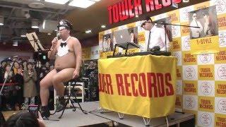 バナナマン扮するT-STYLEが渋谷に参上!早くも新曲を発表!?
