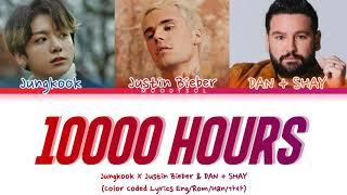 BTS Jungkook (정국) X Justin Bieber & DAN + SHAY - 10000 HOURS Color Coded Lyrics (ENG/ROM/HAN/가사)
