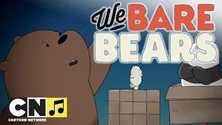 Вся правда о медведях | Песня медвежат | Cartoon Network(Медвежата поссорились и ночуют отдельно друг от друга, поэтому им очень грустно… Так грустно, что помочь..., 2016-05-25T14:30:01.000Z)