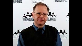 Обследование жилищных условий кандидата в усыновители и опекуны. ИСППП и Алексей Рудов
