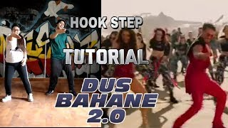 Baaghi 3: Dus Bahane 2.0 Song Dance Tutorial By Amit Kakkar | Hook Step | Shraddha | Tiger