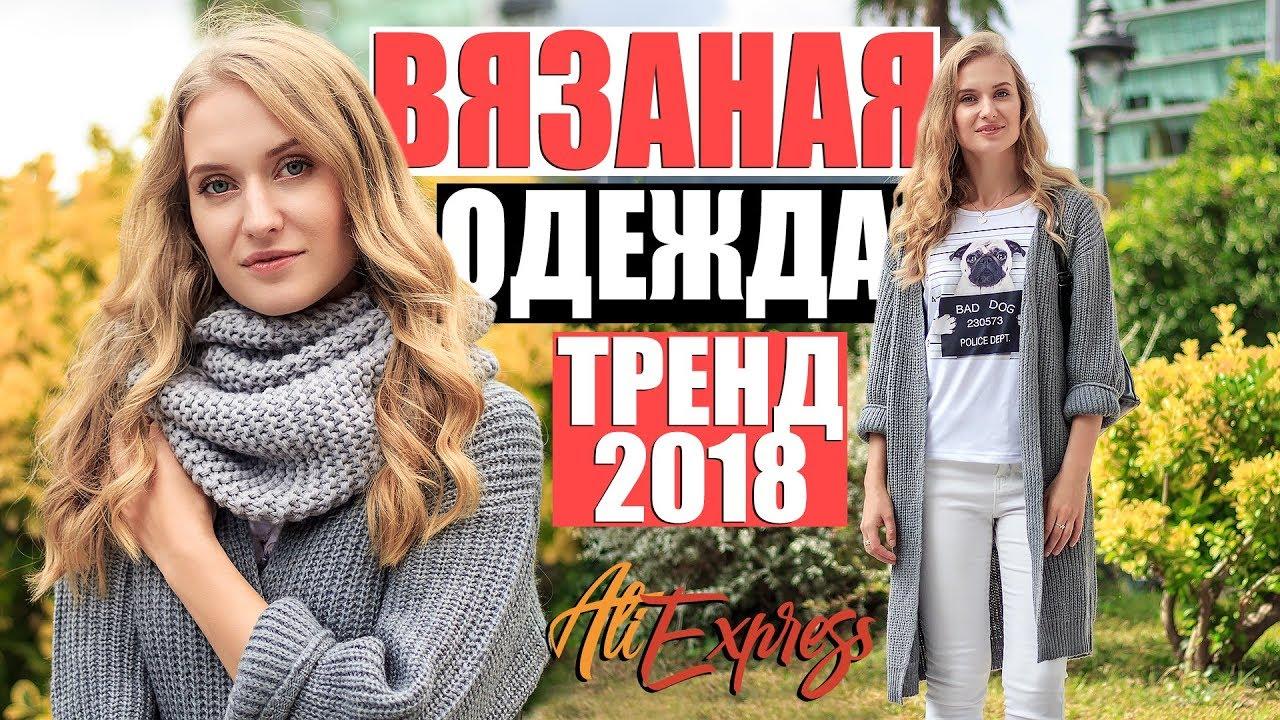 Купить женские брюки, в ассортименте более 27 000 товаров со скидкой до 70% и бесплатной доставкой по всей россии. Закажите женские брюки немецкого качества из новой коллекции 2018-2019 от европейских дизайнеров.