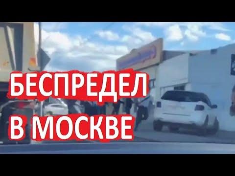 Срочно! Азербайджанцы и армяне устроили беспредел в Москве