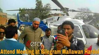 Live UP Hardoi: Entry on Helicopter Asaduddin Owaisi Speech On BJP + SP Akhilesh Yadav
