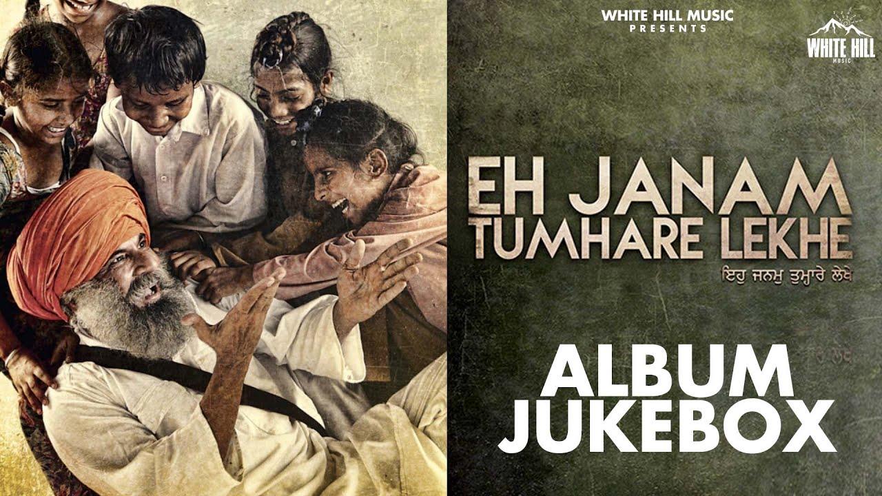 Eh Janam Tumhare Lekhe (Album Jukebox)   New Punjabi Songs 2021   Diljit Dosanjh   Palak Muchhal