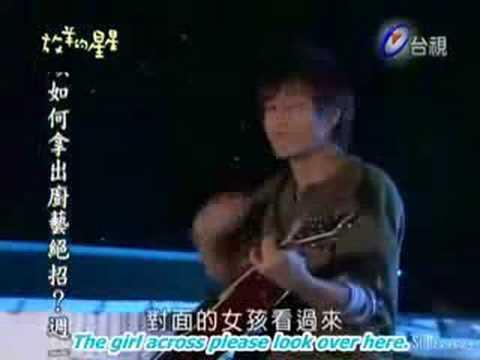 Jimmy Lin singing Kan Guo Lai for Yoo HaNa