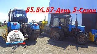 Замена колес на МТЗ-1221, скатываем МТЗ-82, запуск МАЗ-5551. (85,86,87-День 5-Сезон)