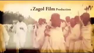 Ethiopian music እንቆቅልሽ Enkoklsh fasil demoz