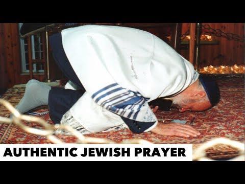 AUTHENTIC JEWISH PRAYER | JEWISH FORM OF WORSHIP | ABRAHAMIC PRAYER