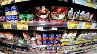 東京上野ABAB 百貨公司,  日本超市十大必買, 超抵價!!!   Ueno Tokyo ABAB Supermarket