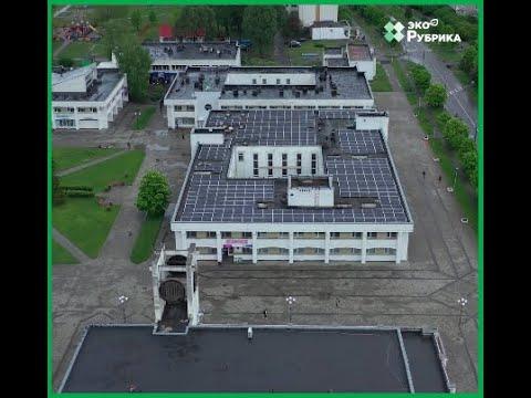 Как обычные люди могут зарабатывать на зеленой энергетике?