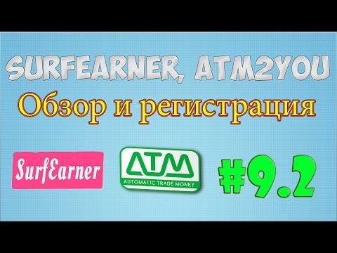 Рекламируй в VK с умом!из YouTube · Длительность: 10 мин4 с