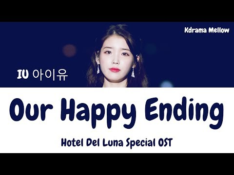 IU (아이유) - Our Happy Ending (Hotel Del Luna Special OST) Lyrics (Han/Rom/Eng/가사)