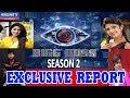 Bigg Boss Tamil Season 2 Contestants List Leaked   பிக்பாஸ் 2 கலந்துகொள்ளும் பிரபலங்கள்