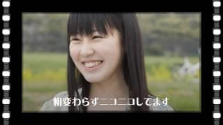フィルム調 Profile - 結婚式 プロフィールビデオ 生い立ちムービー サンプル thumbnail