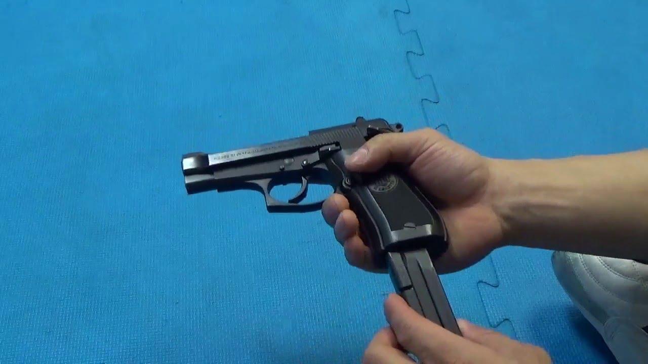 Beretta 81 disassembly