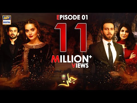 Jalan Episode 1 - Presented by Ariel [Subtitle Eng] - 17th June 2020 - ARY Digital