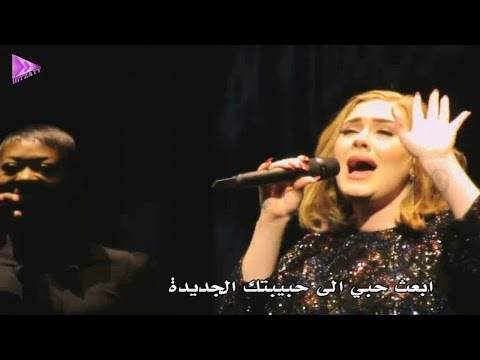 Adele : Send My Love [Arabic Subtitles]...