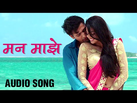 poster girl movie marathi song downloadinstmankgolkes