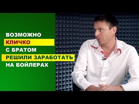 Дмитрий Марунич: Тарифная