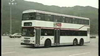 [新聞] 三號幹線郊野公園段通車 (26/5/1998)