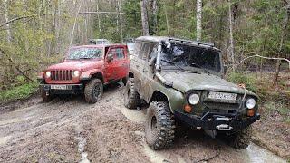 Новый Jeep Rubicon против подготовленных джипов на оффроуде