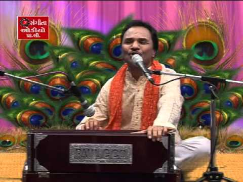Hemant Chauhan Bhajan 2013  Eva Gyani Guru Madiya  Das Santvani